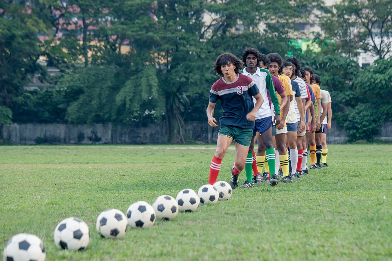 Malaysian film: Ola Bola