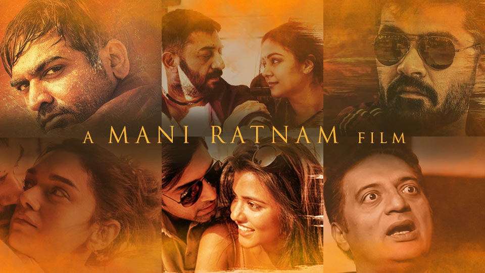 Chekka Chivantha Vaanam cast